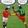 طرائف كرة القدم