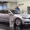 نسخة كهربائية من BMW الفئة السابعة