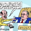 الغلاء وارتفاع الأسعار.. في كاريكاتير الوفد
