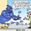 ضرائب الحكومة.. في كاريكاتير الوفد