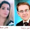 قصتان قصيرتان – بقلم / هنادي مصطفى – عرض وتعليق / أيمن دراوشة