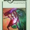 """صدور عدد جديد من مجلة """"فكر العربية"""""""