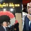 """مواطنو الإسماعيلية يرفعون شعار """"الإسماعيلية مش طابونة"""" ضد مخالفات الجهاز التنفيذى"""