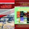 """صدور العدد الثاني عشر من مجلة """"المشاهد"""" الهنديّة بنكهة فلسطينية"""