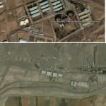 بيان موقع بارتشين النووي في طهران