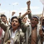 قتيل على الاقل خلال صد محتجين حوثيين حاولوا اقتحام مقر رئاسة الوزراء في صنعاء