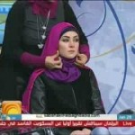 يسعد صباحك يا عراق- احدث الوان الموضة والجمال