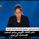 فيديو : كلمة الدكتور سينتيا فلوري وكلمة هيثم المالح – رئيس اللجنة القانونية للائتلاف الوطني السوري