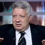 مرتضى منصور: الإعلان عن المدير الفني للزمالك خلال 24 ساعة.. ومدرب كولومبي يدخل السباق