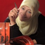 (أعشقني ) من أجل حياة (البعد الخامس) – بقلم الناقد العراقي : حميد الحريـزي