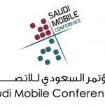 المؤتمر السعودي للاتصالات ينطلق في 26 الشهر الجاري برعاية وزارة الاتصالات وتقنية المعلومات