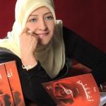 """الرّغبة وهاجس البقاء والنّموذج الأعلى في رواية سناء الشعلان """" أعشقني"""""""