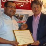 محمود الهايشة يحصل على وسام الاستحقاق العلمي الذهبي