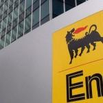 أكبر اكتشافات الغاز الطبيعي في مصر وربما في العالم