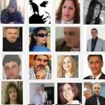 تقديمي لثلة من المبدعين من لبنان، فلسطين، العراق، تونس، مصر وسوريا / آمنة وناس