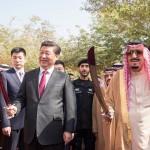 بيان مشترك بين السعودية والصين بشأن إقامة علاقة الشراكة الإستراتيجية الشاملة بين البلدين