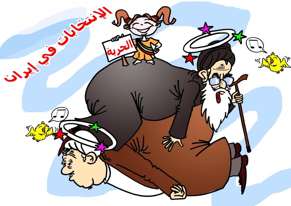الإنتخابات في إيران