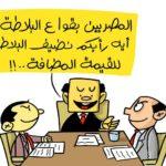 جناب الكوماندا /سامح لطف الله